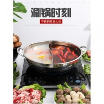 Adneny Stainless Steel Steam Boat Pot