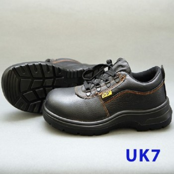 Black Grain Leather Laced Safety Shoe- Low Cut (UK 7)