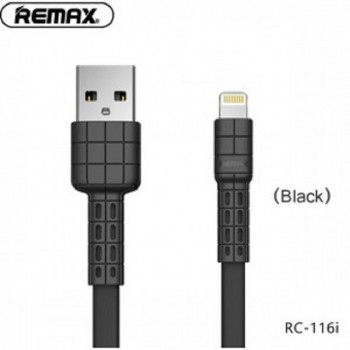 Remax RC-116I Armor Series Lightning Data Cable 2.4A