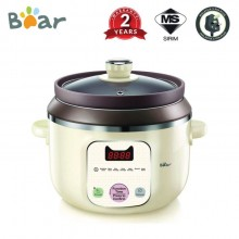 Bear Multi Cooker 3L - DDG-D30C1